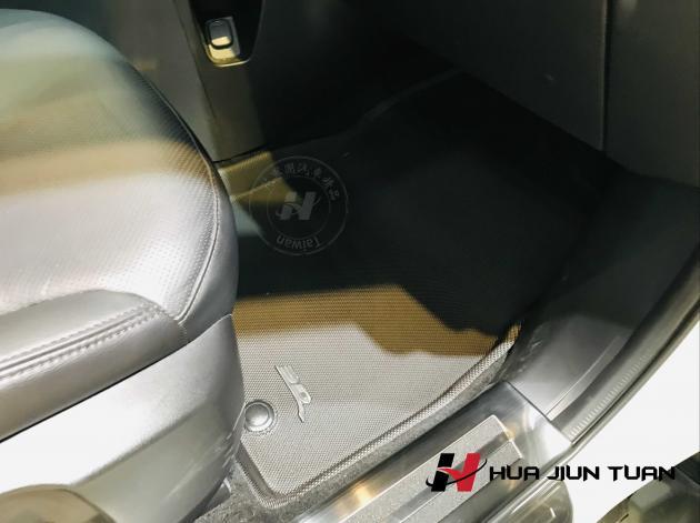 3D 立體腳踏墊 1